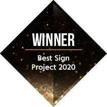 Signs Express Best Sign Project Winner 2020