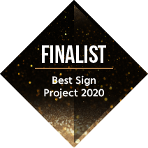 Signs Express Best Sign Project Finalist 2020