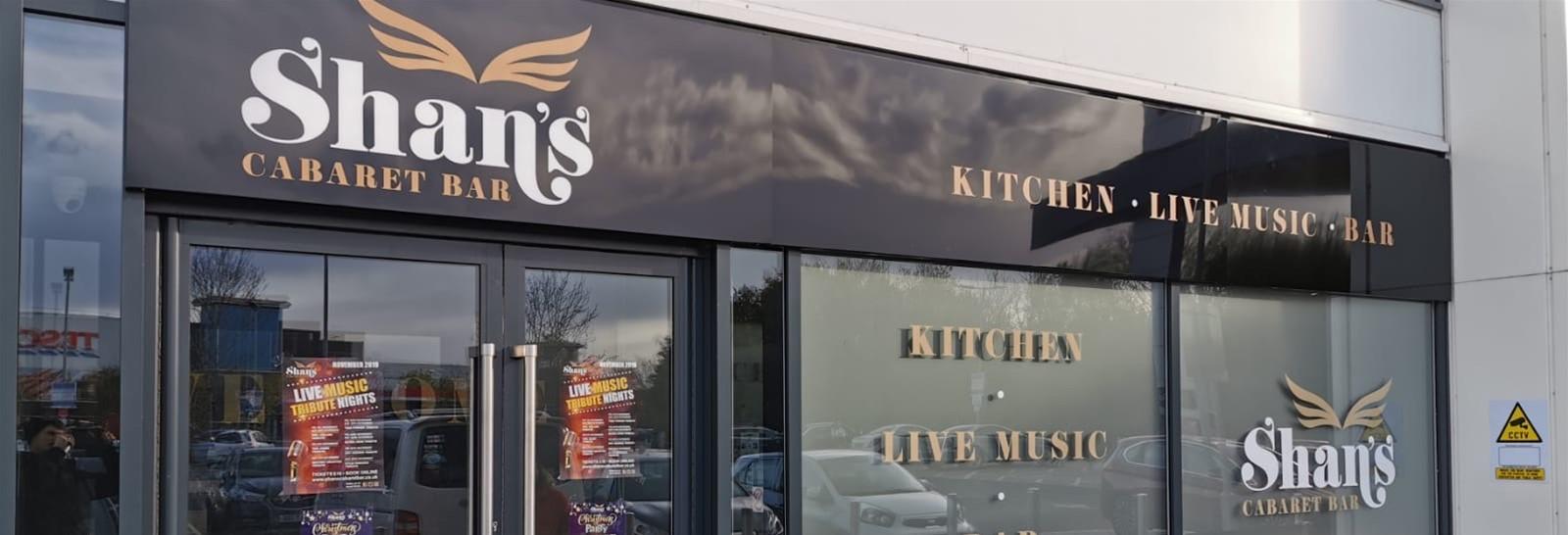 Shan's Cabaret Bar exterior signage in Bristol