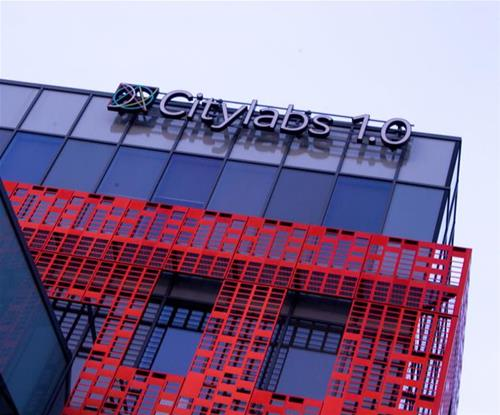 Citylabs 1.0 external building signage by day