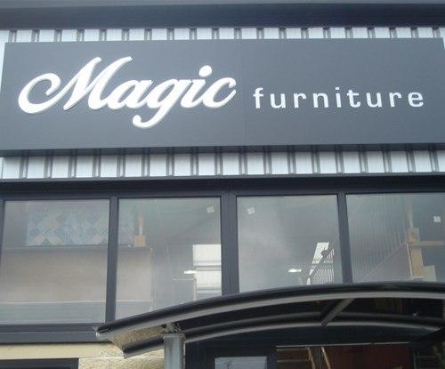 Magic Furniture