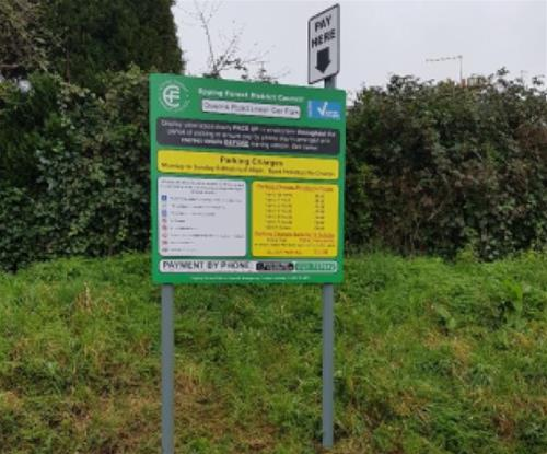 Aluminium sign for council car park in Buckhurst Hill