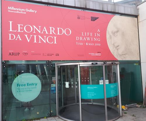 Exhibition entrance graphics